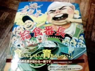 〜 絵本の紹介〜 Vo.1