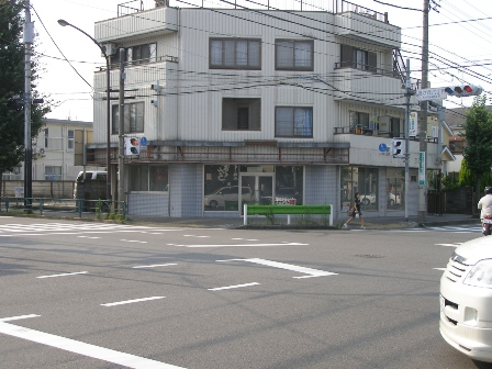 ☆☆☆オレンジ日記〜開院前編〜☆☆☆�@