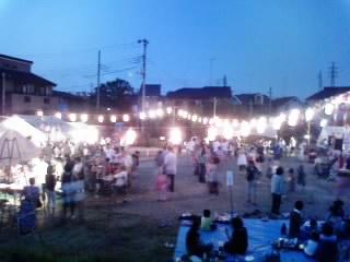 西平山のお祭り
