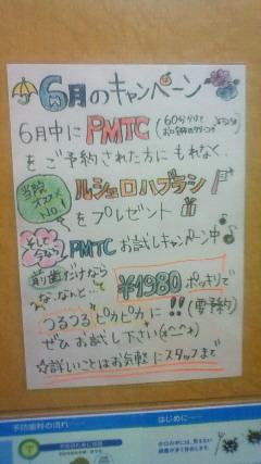 手作りのポスター!