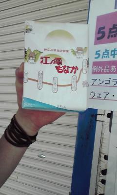 ☆鎌倉 Part1☆