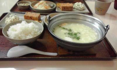 ☆沖縄旅行記☆〜Part5〜