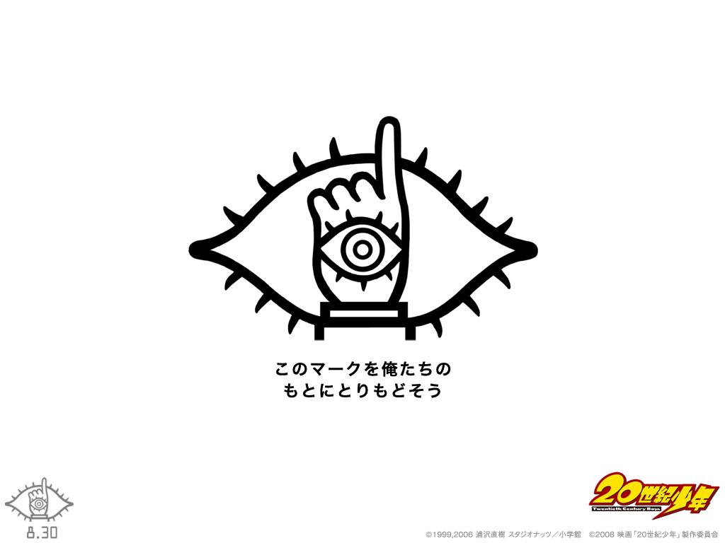 みかんはいしゃさんの映画好きのスタッフのブログ!