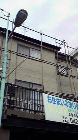 塗り替え工事