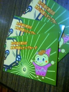 夏祭りスタンプカード♪