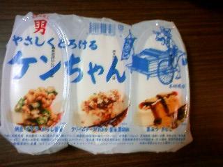 おススメのお豆腐♪