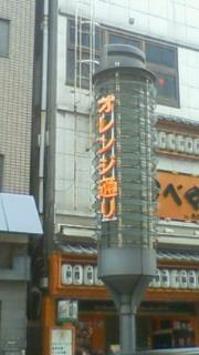 GW 浅草