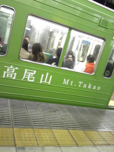緑の京王線!!!